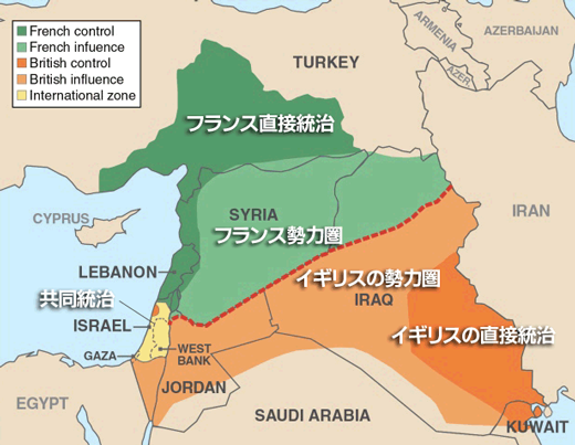 Sykes-Picot Agreement/Source:Stars and Stripes