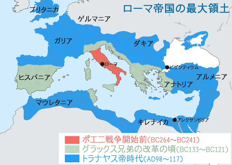 http://www.lets-bible.com/roman_empire/img/02/02b.jpg